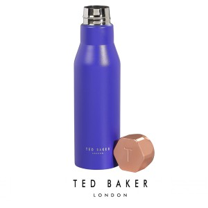 TED351 Ted Baker water bottle blue saphire