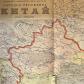 Винтидж карта на Китай  2