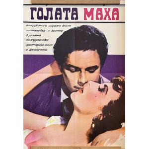Vintage poster | The Naked Maja