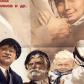 """Винтидж плакат на съветски игрален филм   """"Голямото семейство"""" – 1954 г. 2"""