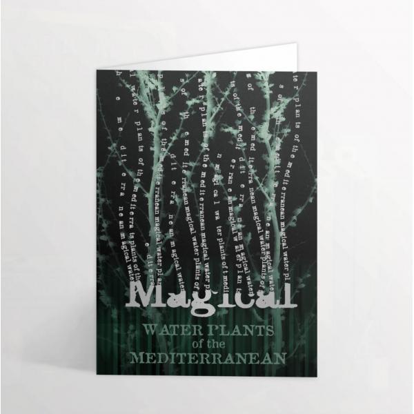 ХАРИ ПОТЪР - Картичка Magical Water Plants of the Mediterranean Хари Потър 1