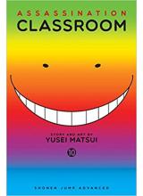 Манга | Assassination Classroom vol.10