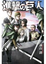Hajime Isayama | Attack On Titan Japanese vol.10