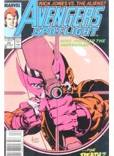 Комикс 1989-11 Avengers Spotlight 25