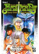 Манга | Bastard!! vol.04