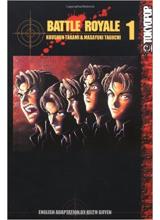 Манга   Battle Royale vol.01