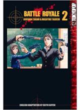 Манга   Battle Royale vol.02