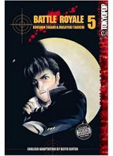 Манга   Battle Royale vol.05