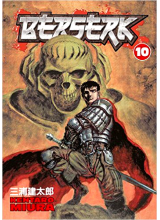 Манга | Berserk vol.10