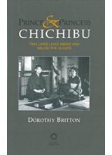 Princess Chichibu | The Silver Drum