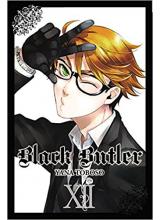 Манга | Black Butler vol.12