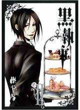 Манга на японски | Black Butler Japanese vol.02