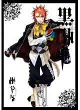 Манга на японски | Black Butler Japanese vol.07