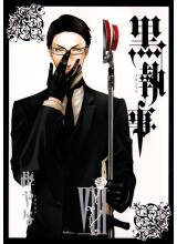 Манга на японски | Black Butler Japanese vol.08