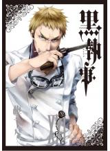 Манга на японски | Black Butler Japanese vol.21