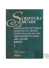 Scriptura Mundi Writings Of The World