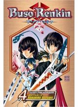 Манга   Buso Renkin vol.04