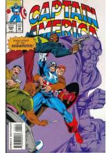 Комикс 1994-02 Captain America 424