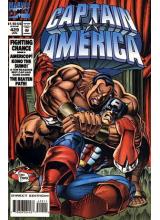 Комикс 1994-07 Captain America 429