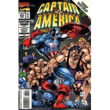 Комикс 1994-08 Captain America 430