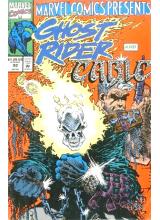 Комикс 1991-12 Marvel Comics Presents Ghost Rider and Cable 92