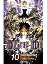 Манга | D. Gray man vol.10