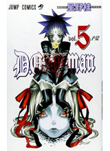 Манга на японски | D. Gray Man Japanese vol.05