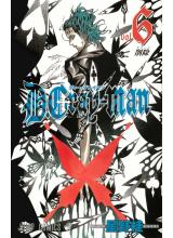 Манга на японски | D. Gray Man Japanese vol.06