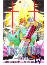Манга на японски | D. Gray Man Japanese vol.13