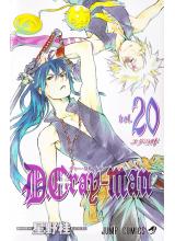 Манга на японски | D. Gray Man Japanese vol.20