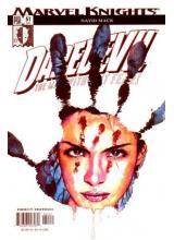 Комикс 2003-11 Daredevil 51