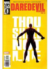 Комикс 2005-07 Daredevil 73