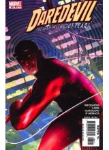 Комикс 2006-07 Daredevil 85