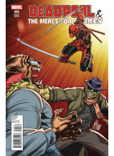 Комикс 2016-08 Deadpool and The Mercs For Money 5 Lim Variant Cover