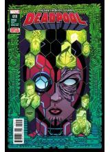 Комикс 2016-11 Deadpool 19