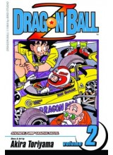 Манга | Dragon Ball Z vol.2