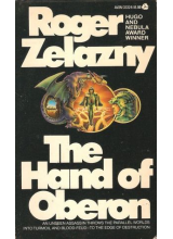 Roger Zelazny | The hand of Oberon