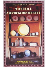 Alexander McCall Smith | The full cupboard of life