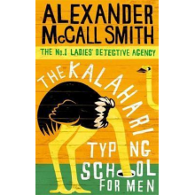 Alexander McCall Smith | The Kalahari Typing School For Men