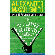 Alexander McCall Smith | The No 1 Ladies Detective Agency