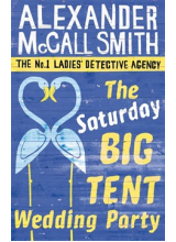 Alexander McCall Smith | The Saturday big tent wedding party