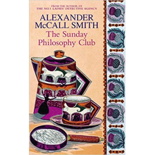 Alexander McCall Smith | The Sunday Philosophy Club