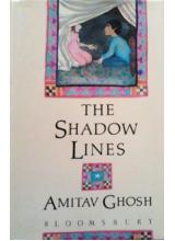 Amitav Ghosh | The Shadow lines