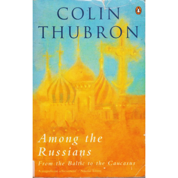 Colin Thubron   Among The Russians 1