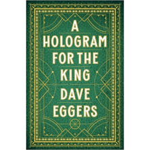 Dave Eggers | A Hologram For The King