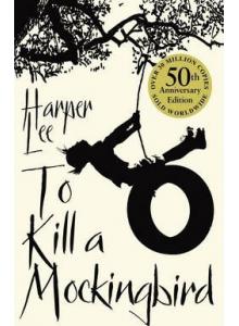 Harper Lee | To Kill A Mockingbird