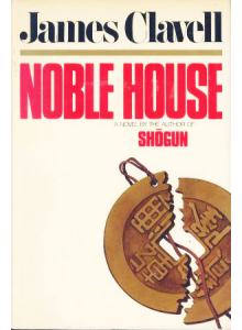 James Clavell | Noble House
