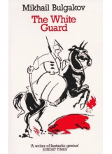 Mikhail Bulgakov | White Guard