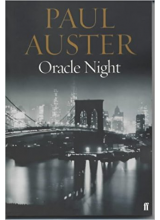 Paul Auster | Oracle Night