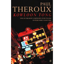 Paul Theroux | Kowloon Tong